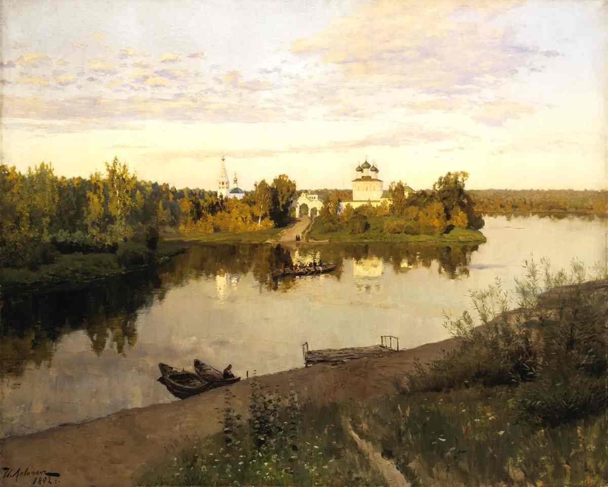 Доклад: Россия Вечная и История